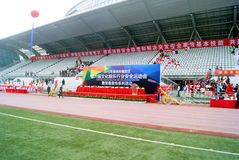 Shenzhen china: a sports meeting and anti-drug activities Royalty Free Stock Photos