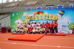 Shenzhen, China: a sports meeting for children and their parents Royalty Free Stock Images