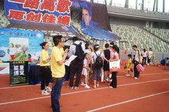 Shenzhen, China: a sports meeting for children and their parents Stock Images
