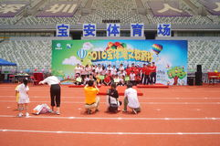 Shenzhen, China: a sports meeting for children and their parents Royalty Free Stock Photo