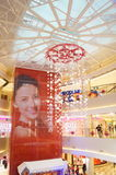 Shenzhen, China: during the Spring Festival shopping malls decoration. Shenzhen Baoan Xixiang Tianhong shopping plaza, building decorative landscape during the Stock Photography