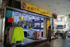 Shenzhen, China: store promotional advertising Royalty Free Stock Photo