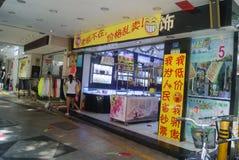 Shenzhen, China: store promotional advertising Royalty Free Stock Photography