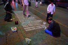 Shenzhen, China: Street beggars Royalty Free Stock Photography