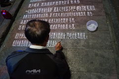 Shenzhen, China: Street beggars Stock Photo