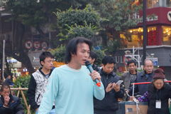 Shenzhen, China: Street concert Royalty Free Stock Images