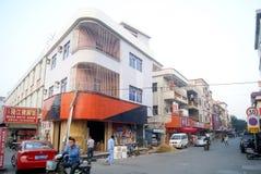 Shenzhen, china: street landscape architecture Royalty Free Stock Image