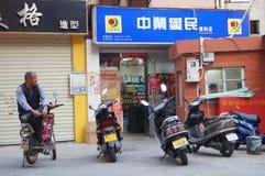 Shenzhen, China: street landscape Stock Photography