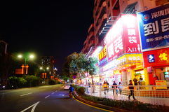 Shenzhen, China: street night landscape Royalty Free Stock Photos