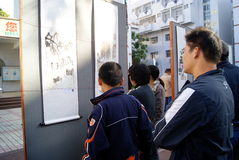 Shenzhen china: students painting exhibition Royalty Free Stock Image