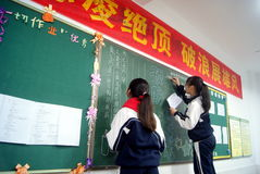 Shenzhen, china: students in writing the blackboard newspaper Royalty Free Stock Image
