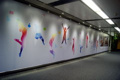 Shenzhen, china: subway mural painting Royalty Free Stock Photos