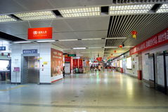 Shenzhen china: subway station Royalty Free Stock Photography
