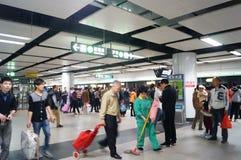Shenzhen, China: subway station Stock Image