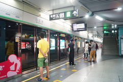 Shenzhen, China: subway station Stock Photo
