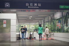 Shenzhen, China: subway station Royalty Free Stock Photo