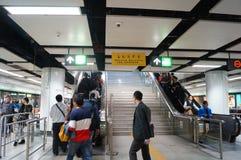 Shenzhen, China: subway station Royalty Free Stock Photo