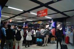Shenzhen, China: subway station Royalty Free Stock Images