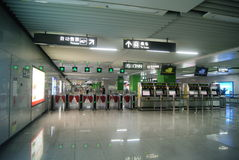 Shenzhen, China: subway station landscape Royalty Free Stock Images
