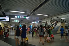 Shenzhen, China: subway station landscape Stock Photo