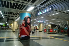 Shenzhen, China: subway station landscape Royalty Free Stock Photo