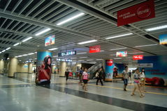 Shenzhen, China: subway station landscape Stock Image