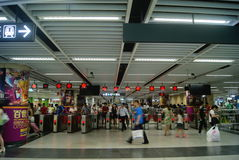 Shenzhen, China: subway station landscape Stock Photos