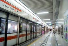Shenzhen, china: subway station landscape Royalty Free Stock Photos