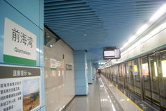 Shenzhen, China: subway station Stock Photography