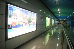Shenzhen, China: subway station Stock Photos