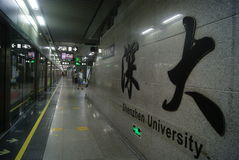 Shenzhen, China: subway station Royalty Free Stock Photos
