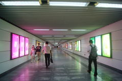 Shenzhen, China: subway station Stock Image