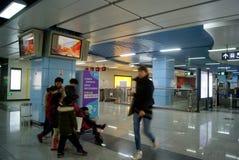 Shenzhen, China: subway station Stock Photo