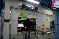 Shenzhen, China: subway station Royalty Free Stock Image