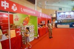 Shenzhen, China: summer housing trade fair Stock Photo
