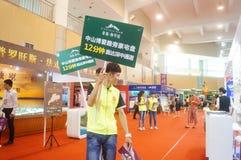 Shenzhen, China: Summer Real Estate Fair Stock Photos
