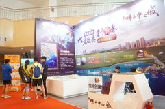 Shenzhen, China: Summer Real Estate Fair Royalty Free Stock Image