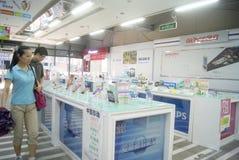 Shenzhen, China: Suning Appliance Stock Image