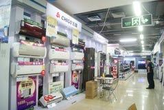 Shenzhen, China: Suning Appliance Royalty Free Stock Images