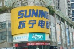 Shenzhen, China: Suning Appliance stores Stock Photo