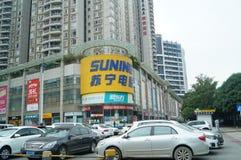 Shenzhen, China: Suning Appliance stores Royalty Free Stock Photos