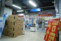 Shenzhen, China: Suning Appliance stores Stock Image
