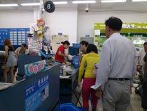 Shenzhen, China: supermarket checkout landscape Royalty Free Stock Photo