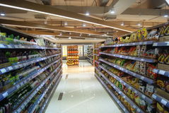 Shenzhen, China: supermarket landscape Royalty Free Stock Photography