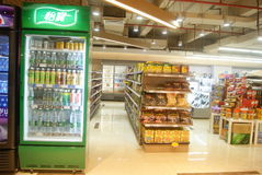 Shenzhen, China: supermarket landscape Stock Images