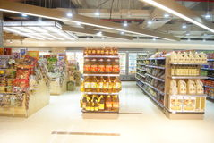 Shenzhen, China: supermarket landscape Royalty Free Stock Photo
