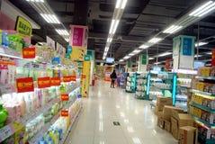 Shenzhen, china: supermarket landscape Royalty Free Stock Photo