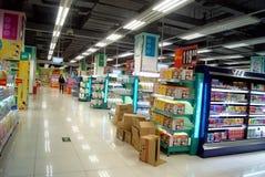 Shenzhen, china: supermarket landscape Royalty Free Stock Photography