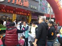 Shenzhen, China: supermarket opening ceremony Royalty Free Stock Images