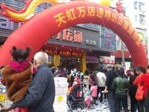 Shenzhen, China: supermarket opening ceremony Royalty Free Stock Image